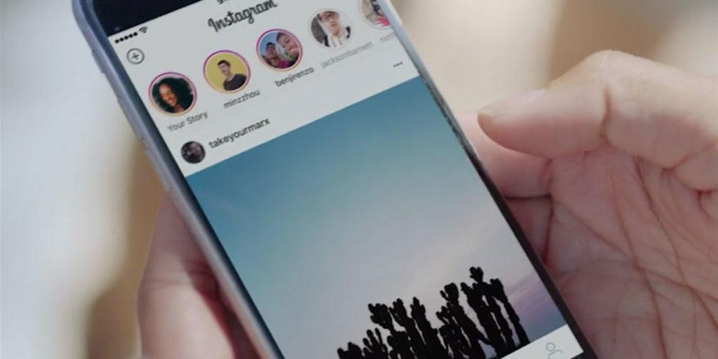 Instagram - Projetual