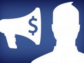 facebook-anuncios-video