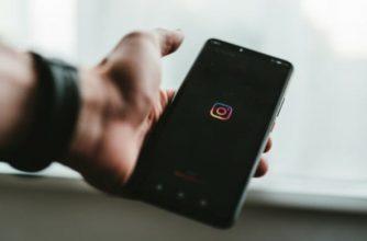 novidades no aplicativo do Instagram